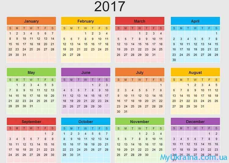 Календарь 2017 своими руками