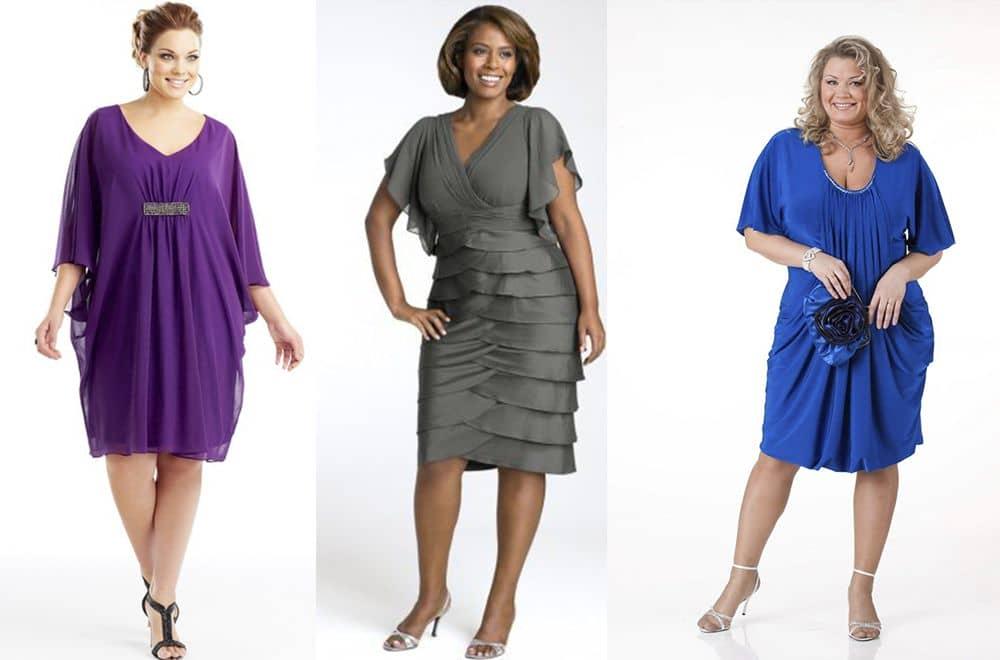 Вечірні сукні для повних жінок  200ef828b6ae8
