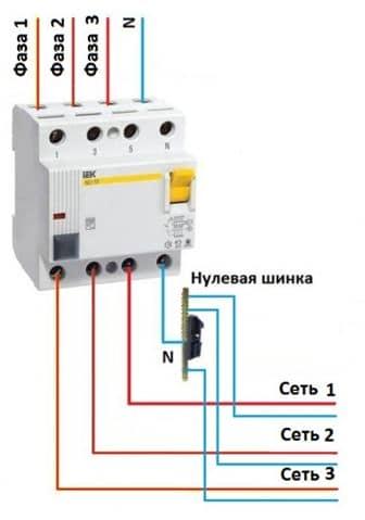 Схема подключения узо в однофазной сети с заземлением фото