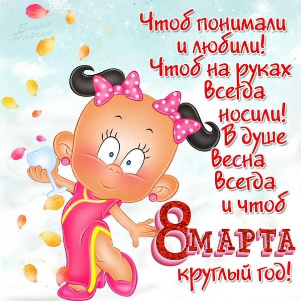 Девчёночки мои дорогие!!!(ну в том числе и я) поздрвляю вас с 8 марта!!!=