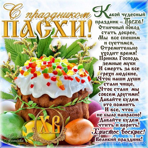 Поздравления ко дню рождения мужчине от коллектива