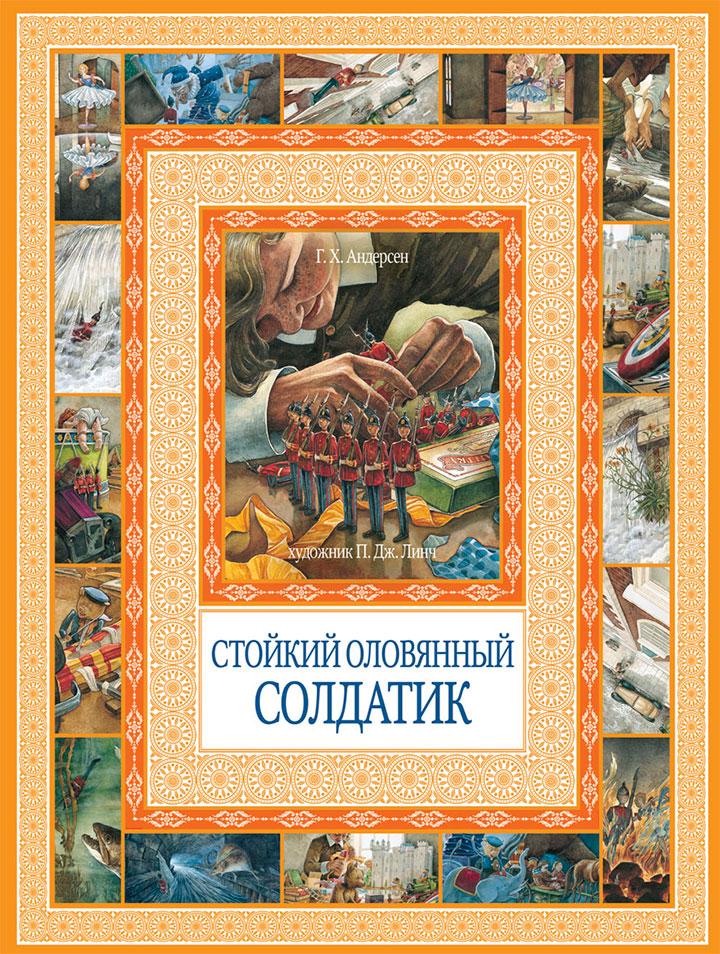 cd14a331460c7a2eb1801d6bb9c3435f Книги ювіляри 2018 року | ювілеї книг