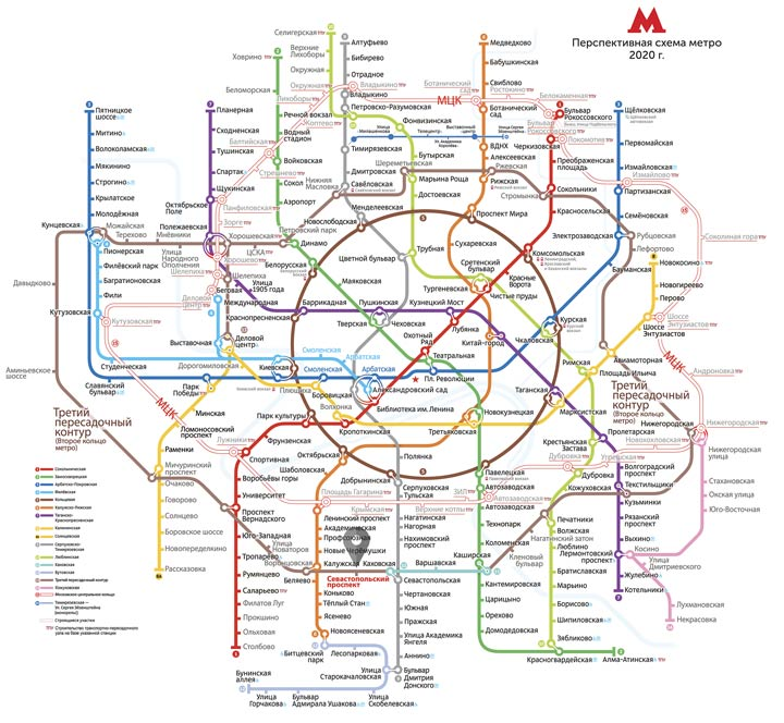 Схема московского метро до 2020 года схема
