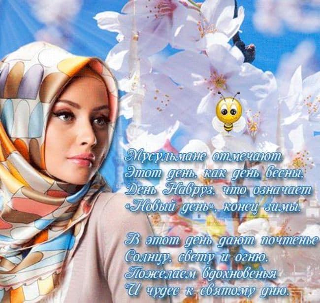 Мусульманские картинки на день рождения